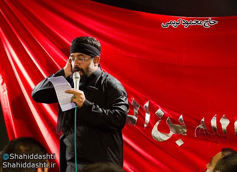 دانلود نوحه پر میزنم تا کربلا  من زنده ام با کربلا با مداحی حاج محمود کریمی