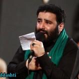 دانلود نوحه خدا قسمت کن اربعین امسال حرم ارباب با مداحی حاج سید مهدی میرداماد