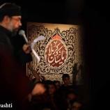دانلود نوحه شب دوم محرم ۹۶ محمود کریمی با نام نوری تا عالم نبود