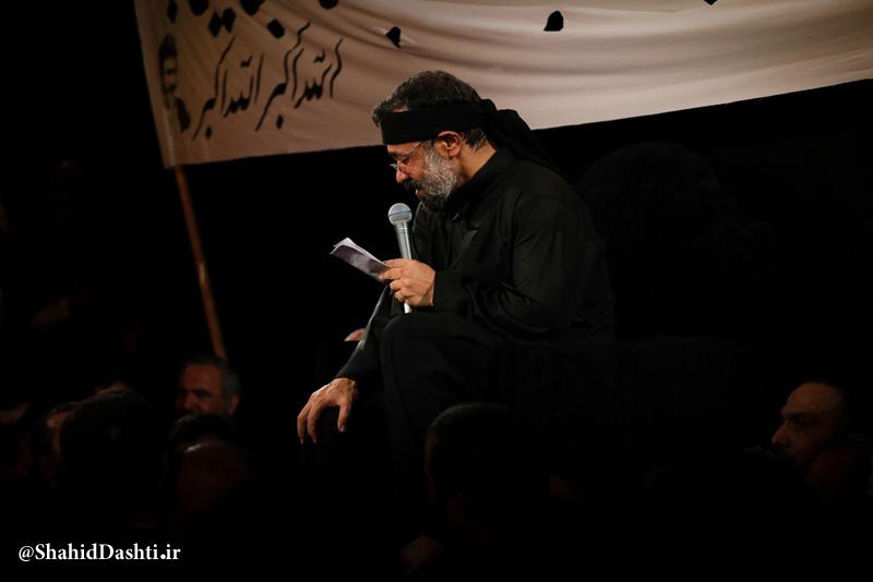 شب اول محرم ۹۶ محمود کریمی با نام ای کشته فتاده به هامون حسین من