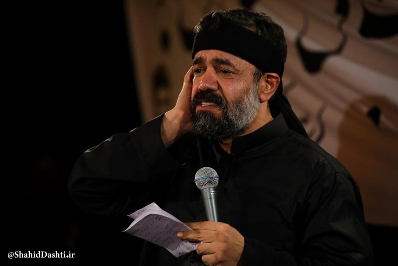 نوحه جدید محمود کریمی شب اول محرم ۹۶ با نام زلالیه ارزو هامون