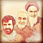 سالگرد سردار شهید حاج قاسم سلیمانی گرامی باد
